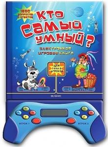 """Книжка-викторина """"Кто самый умный?"""" (825 вопросов) ― ИГРОСАД.рф"""